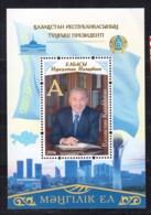2.- KAZAKHSTAN 2016  Nationwide Patriotically Idea - Kazajstán