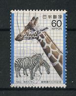 Japan Mi:01507 1982.03.20 Zoo Centenary(used) - Oblitérés