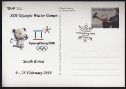 Croatia Zagreb 2018 / XIII Olympic Winter Games PyeongChang, South Korea - Winter 2018: Pyeongchang