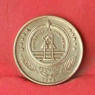 CAPE VERDE 1 ESCUDOS 1994 -    KM# 27 - (Nº28135) - Cape Verde
