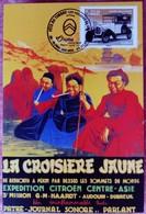 Journée Du Timbre, 1er Jour, 0.88€, OLONNE Sur Mer, DS21, CITROEN, Carte Postale Publicitaire - Cartes-Maximum