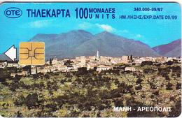 GREECE - Mani/Areopolis, 09/97, Used - Paisajes