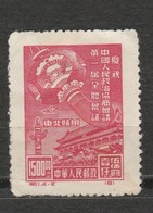 Chine Du Nord Est - Année 1949 Mi NE 144 II Première Reunion De La Conférence Politique - Neuf, Trace Charnière - Chine Du Nord-Est 1946-48