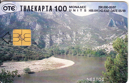 GREECE - Nestos River, Cave Maara, 05/97, Used - Paisajes