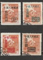 Chine Lot De 4 Timbres Locomotive à Vapeur - Surchargé  Année 1951 Mi NE 204 C - Année 1950 Mi 27 A - Mi 28 A - Mi 29 A - Chine