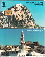 GREECE - Rhodes Island/Archangelos, Monastery Of Virgin, 08/97, Used - Paisajes