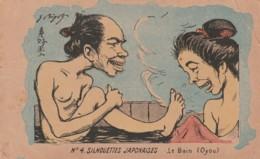 *** Silhouettes JaponaiseS Le Bain OYOU - - Japon