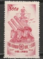 Chine  Timbres Armée - Année 1952 - Neuf Sans Gomme - Mi 184 - 1949 - ... Volksrepublik