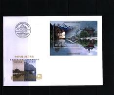 Schweiz / Switzerland + China 1998 Joint Issue Lakes  Block FDC - Gemeinschaftsausgaben