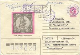 Ukraine 1993. Addressed Registered Stationary Cover From Donetsk (Ukraine) To Samara (Russia). Coat Of Arms - Ukraine