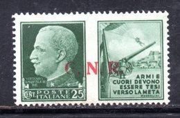 RSI179 - GNR 1944 ,  Propaganda Di Guerra 25 Centesimi Soprastampato  **  MNH - 4. 1944-45 Repubblica Sociale