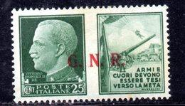 RSI180 - GNR 1944 ,  Propaganda Di Guerra 25 Centesimi Soprastampato  **  MNH - 4. 1944-45 Repubblica Sociale