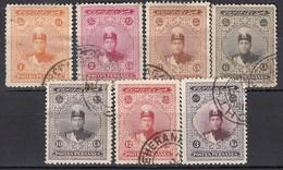 IRAN 1924 - MiNr: 483 - 496   Lot 7x Used - Iran