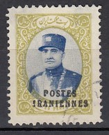 IRAN 1933 - MiNr: 666   Used - Iran