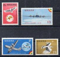 GHANA  Timbres Neufs ** De 1958 ( Ref 6207 )  Poste Aérienne - Oiseaux - Avions - Ghana (1957-...)