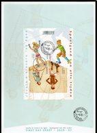 BELGIE 2015 SPEELGOED FDS MNH** NEUF P/D CHARNIERE POSTALE NEUF - 2011-...