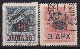 GRIECHENLAND 1935 -  MiNr: 383+384  Used - Griechenland