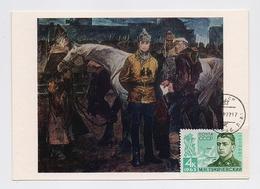 CARTE MAXIMUM CM Card USSR RUSSIA Marshal Red Army Tukhachevsky Horse Art Painting Civil Var - 1923-1991 URSS
