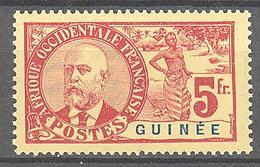 Guinée: Yvert N° 47* - Guinée Française (1892-1944)