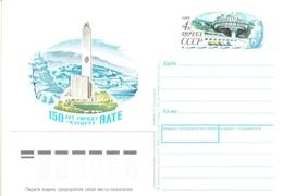 1988  Postcard With Printed Original Stamp - 1980-91