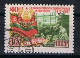 Rusland Y/T 1977 (0) - 1923-1991 URSS