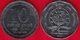 "Sri Lanka 10 Rupees 2018 ""Signal Corps"" UNC - Sri Lanka"