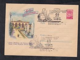 1960.USSR. 40 Years Of The Azerbaijan SSR.Cancel Sumgayit City . Oil. - Usines & Industries