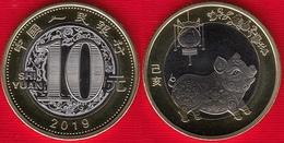 "China 10 Yuan 2019 ""Year Of The Pig"" BiMetallic UNC - China"