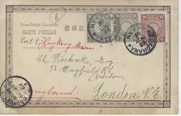 CARTE Avec TIMBRES Et CACHET DE LA POSTE YOKOHAMA ( Asie )  1902 Sur Carte Peinte A La Main ( Hand Mailerei ) LONDRES - Japon