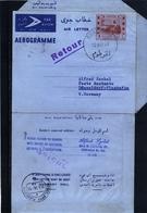 Sudan  1964 Aerogramme / Air Letter Fine Used - Sudan (1954-...)