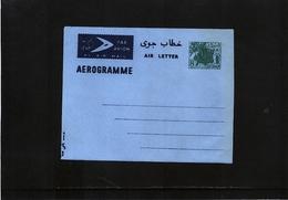 Sudan  1975 Aerogramme / Air Letter MNH - Sudan (1954-...)