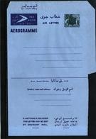 Sudan  1978 Aerogramme / Air Letter MNH - Sudan (1954-...)