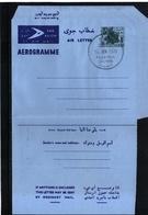 Sudan  1978 Aerogramme / Air Letter Fine Used - Sudan (1954-...)