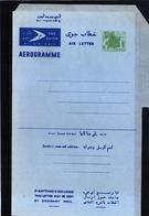 Sudan  1979 Aerogramme / Air Letter MNH - Sudan (1954-...)