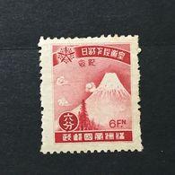 ◆◆◆Manchuria (Manchukuo)  1935 Visit Of Emperor To Japan  6f  NEW  AA415 - 1932-45 Manchuria (Manchukuo)