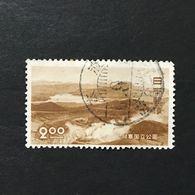 ◆◆◆Japan  1950 Akan  (National Park)   2 Yen  Used  AA439 - 1926-89 Empereur Hirohito (Ere Showa)