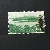 ◆◆◆Japan  1950 Akan  (National Park)   8 Yen  Used  AA440 - 1926-89 Empereur Hirohito (Ere Showa)