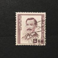 ◆◆◆Japan  1949-52  Joseph Hardy  Niijima  8 Yen  Used  AA445 - 1926-89 Emperador Hirohito (Era Showa)