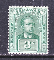 SARAWAK  54   *    No   Wmk.    1918-23  Issue - Sarawak (...-1963)