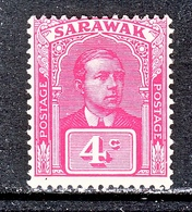 SARAWAK  55   *    No   Wmk.    1918-23  Issue - Sarawak (...-1963)