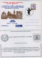 1998   Worker`s Chess Olympiad - Vienna - Chees – Postcard  Yugoslavia - Echecs