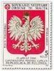 1991 - Sovrano Militare Ordine Di Malta PA 45 Stemma - Francobolli
