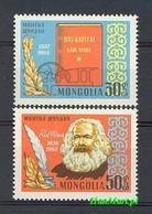 Mongolia 1968 Mi 501-502 MNH ( ZS9 MNG501-502 ) - Mongolei