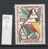 Cameroun - Kamerun - Cameroon 1960 Y&T N°310 - Michel N°322 *** - 20f Drapeau Du Cameroun - Cameroon (1960-...)