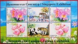 Tajikistan  2015  Fauna  Flora Singapore Exhibitions  M/S   MNH - Tadjikistan