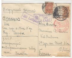 14995 - MIT LUFTPOST - BERLIN C2 - 1923-1991 URSS