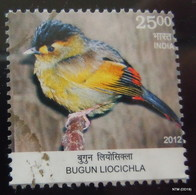INDIA 2012. Endemic Species Of Indian Biodiversity Hotspots. 25r - Bugun Liocichla. SG 2895 - Used. - India