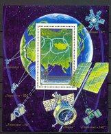 Mbr041 TRANSPORT RUIMTEVAART PLANEET AARDE PLANET SATELLIET SPACE SATELLITE MONGOLIA 1988 PF/MNH - Ruimtevaart