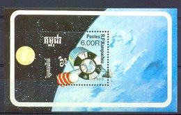 Mbr043 TRANSPORT RUIMTEVAART PLANEET PLANET SATELLIET SPACE SATELLITE KAMPUCHEA 1988 PF/MNH - Ruimtevaart