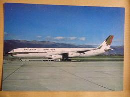 GULF AIR   AIRBUS A 340 312   A40 LA  GENEVE AIRPORT 1996 - 1946-....: Ere Moderne